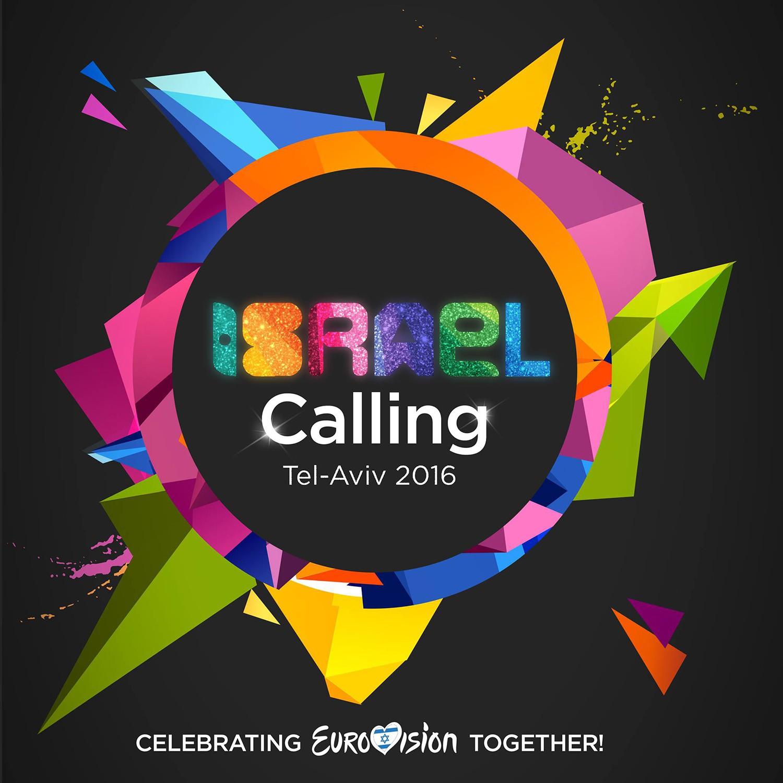 IsraelCalling2016
