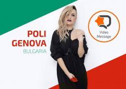 Bulgaria video message