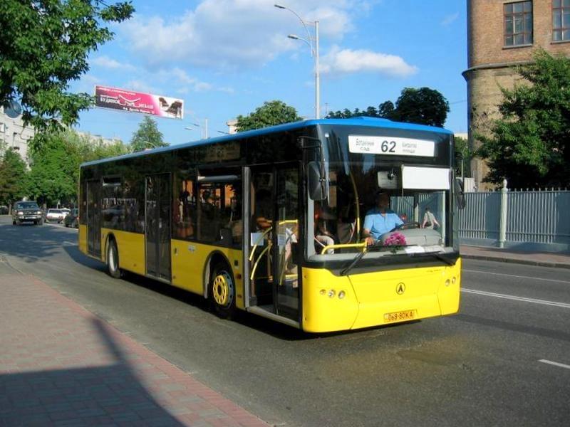 Kyiv Busses